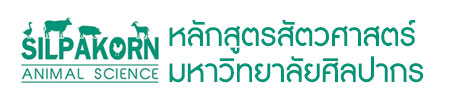 SILPAKORN ANIMAL SCIENCE